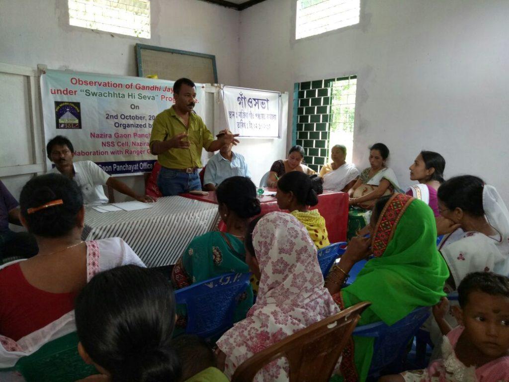 Shachata ti Hewa Programme at Mout Gaon