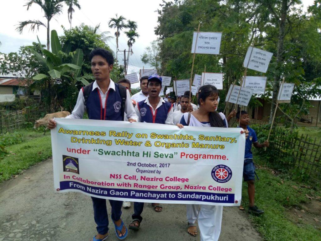Awareness Rally on 2nd Oct., 2017