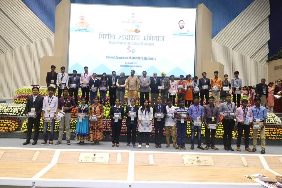 Students Receiving Award for VISAKS